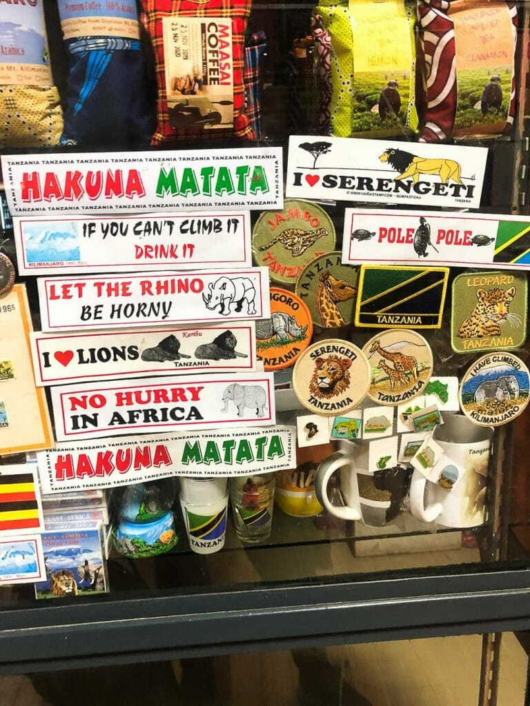 Swahili Words to learn <br>for your trip to East Africa